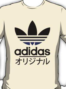 Japanese Adidas Logo T-Shirt