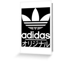 White Japanese Adidas Logo Greeting Card