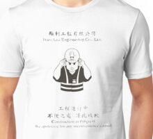 Hien Lee Construction Company Unisex T-Shirt