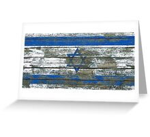 Flag of Israel on Rough Wood Boards Effect Greeting Card