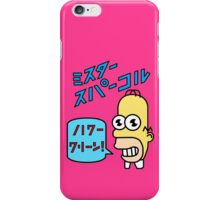 Homer's soap pink iPhone Case/Skin