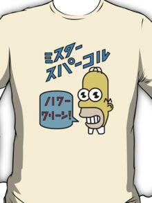Homer's soap T-Shirt