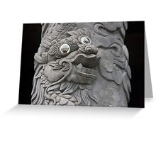 Goofy Eyed Dragon Greeting Card