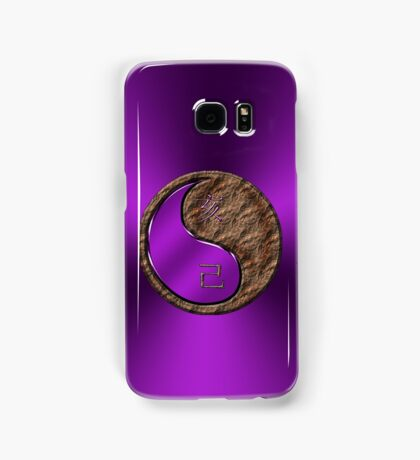 Boar Yin Earth Samsung Galaxy Case/Skin