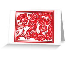 Reher Buddha Red White Greeting Card