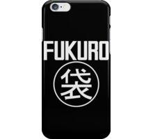 FUKURO (White) iPhone Case/Skin