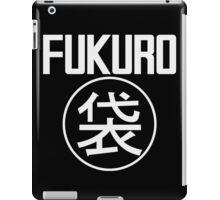 FUKURO (White) iPad Case/Skin