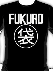 FUKURO (White) T-Shirt