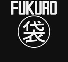 FUKURO (White) Unisex T-Shirt