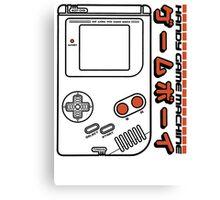 Handy Game Machine Canvas Print