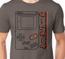 Handy Game Machine Unisex T-Shirt
