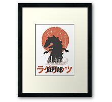 King of the Playground  Framed Print