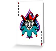 Joker Card Greeting Card