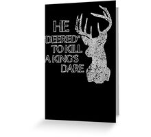 Dare Me Greeting Card