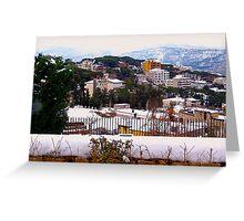 warm view Greeting Card