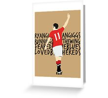 Ryan Giggs Ryan Giggs Greeting Card