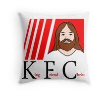 Jesus King Friend Christ Throw Pillow
