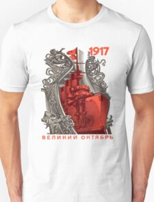 Red October Tee T-Shirt