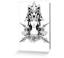 Princess of Hyrule (v2) Greeting Card