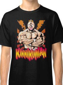 Kinnikuman02 Classic T-Shirt