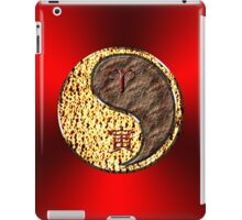 Aries & Tiger Yang Earth iPad Case/Skin