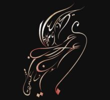 I Promise I Won't Care T by Shadi N. Saber