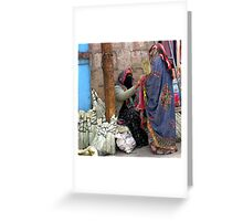 MARKET TRANSACTION - YEMEN Greeting Card