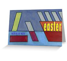 EASTER 31 Greeting Card