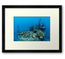 Khanka - The Russian Wreck - Background Story Framed Print