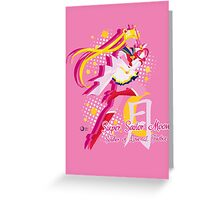 Soldier of Love and Justice Greeting Card