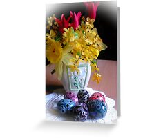 Happy Easter :) Greeting Card