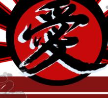 Kanji Tee in black Sticker