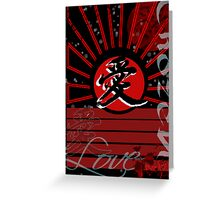 A Fallen Night's Love Story Greeting Card