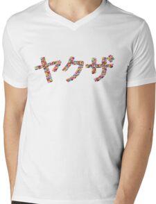 Yakuza (Japanese = ヤクザ)... Mens V-Neck T-Shirt
