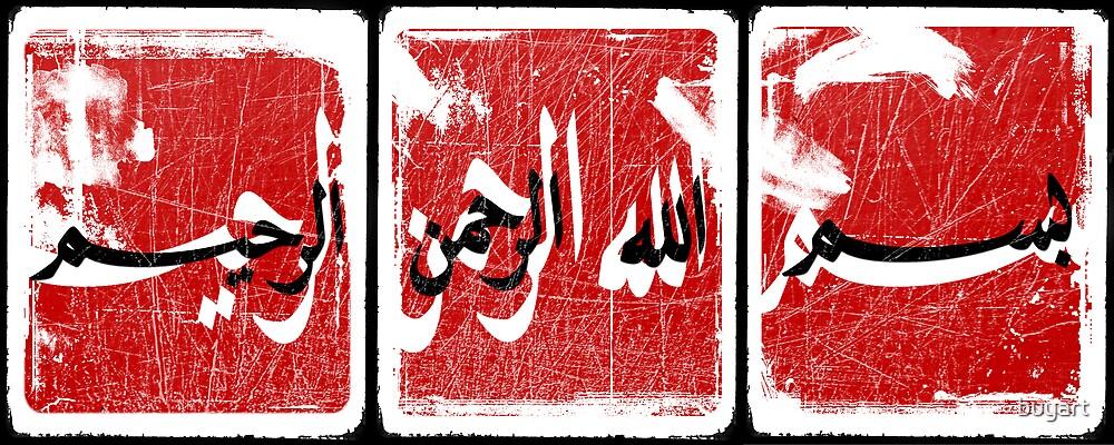 Bismi-llāhi ar-raḥmāni ar-raḥīmi... by buyart
