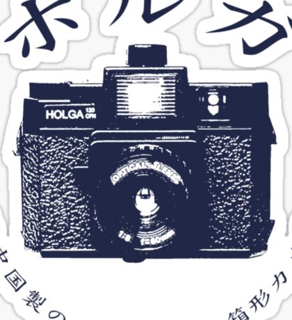 Holga Sticker