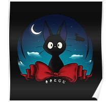The Witch's Familiar (Kiki Delivery Service) Poster