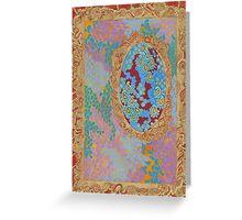 Jewel Tones - The Qalam Series Greeting Card