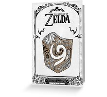 Zelda legend Kokiri shield Greeting Card