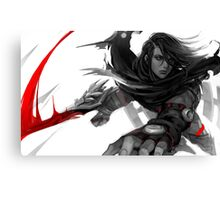 Talon Canvas Print