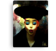 The Pout  Canvas Print