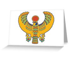 Horus (Color) Greeting Card