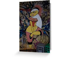 cityart #21, Hosier Lane street art woman Greeting Card
