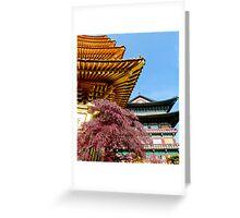 Korean Temples Greeting Card