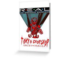 Tokyo Chopshop - Telerobox Greeting Card