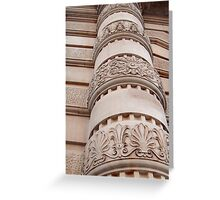 Architectural Greeting Card