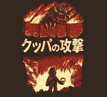 Attack of Bowser Unisex T-Shirt