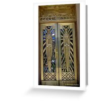 Bisbee Courthouse Doors Greeting Card