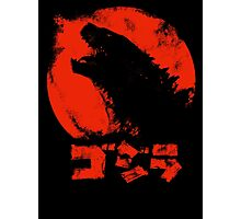 Godzilla14  aka Red Lizard Photographic Print