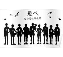 Haikyuu!! - Karasuno white/black Poster